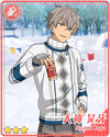 (Snowball Throwing) Koga Oogami