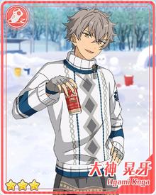 (Snowball Throwing) Koga Oogami