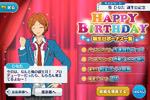Hinata Aoi Birthday Campaign