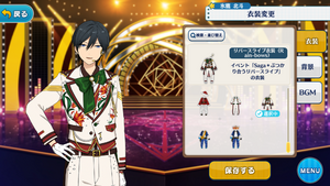 Hokuto Hidaka Reverse Live (Rain-bows) Outfit