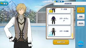 Kaoru Hakaze Skating Outfit