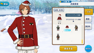 Madara Mikejima 2018 Christmas Santa Outfit