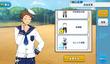 Mitsuru Tenma Rabbits Uniform