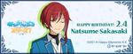 Natsume Sakasaki Birthday 2017 Gamegift Banner