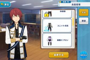 Tsukasa Suou Knights Uniform