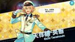 (Elegant Pilot) Eichi Tenshouin Scout CG