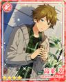(Soothing Holiday) Midori Takamine