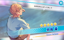 (Wave-Riding Surfer) Kaoru Hakaze Scout CG