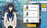 Hokuto Hidaka Duel Uniform Outfit