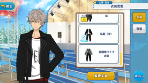 Koga Oogami Winter Casual Outfit