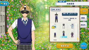 Makoto Yuuki Student Uniform (Summer VR Goggles) Outfit