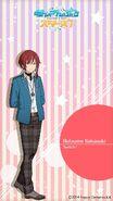 Natsume Sakasaki Arrival Wallpaper