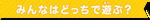Ojisan to Issho Header 6