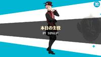 Shu Itsuki Birthday Skill 2