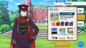 Souma Kanzaki 3rd CD Outfit