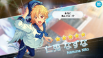 (Angel and Rabbit) Nazuna Nito Scout CG