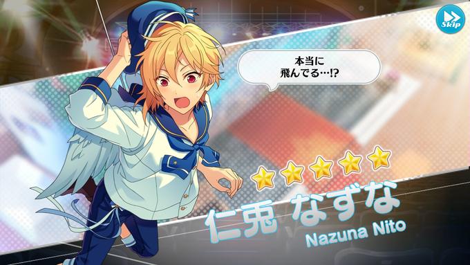(Angel and Rabbit) Nazuna Nito Scout CG