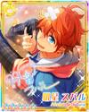 (Shooting Star Smile) Subaru Akehoshi Rainbow Road