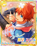 (Shooting Star Smile) Subaru Akehoshi Rainbow Road