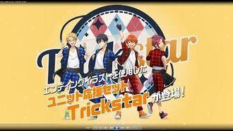 TVアニメ『あんさんぶるスターズ!』公式通販サイト 夢ノ咲学院購買部 ユニット応援セット Trickstar CM