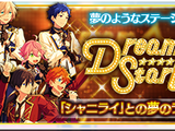 Dream Star Live (Event)