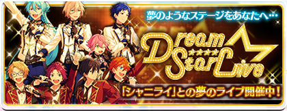 Dream Star Live Banner