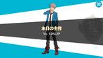 Koga Oogami Birthday Vocal 10% Up