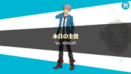 Koga Oogami Birthday Vocal 10% Up