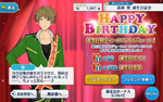 Midori Takamine Birthday 2017 Campaign