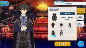 Rei Sakuma Devil Outfit