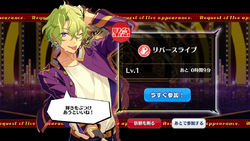 Saga*Clashing Reverse Live Emergency