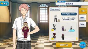 Shu Itsuki Student Uniform (Summer + Yukata Mademoiselle) Outfit