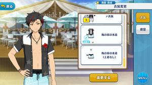 Tetora Nagumo Beach Bar Swimwear Outfit
