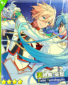 (A Peaceful Spring Day) Eichi Tenshouin M Bloomed