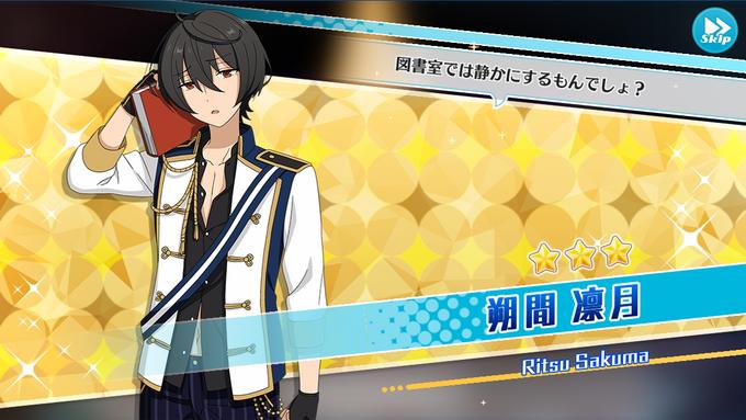 (Cramped Costume) Ritsu Sakuma Scout CG