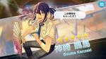 (Hanafuda) Souma Kanzaki Scout CG