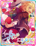 (Happy Chocolat) Nazuna Nito Rainbow Road Bloomed