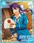 (New Year Trick) Souma Kanzaki