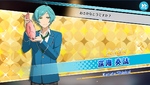 (Taste of Happiness) Kanata Shinkai Scout CG