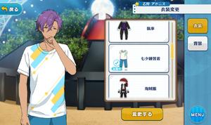 Adonis Otogari Tanabata Practice Outfit