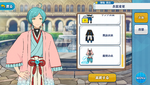 Kanata Shinkai Dragon Palace Clothes