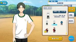 Keito Hasumi PE Uniform (White Team + No Glasses) Outfit