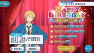 Nazuna Nito Birthday Campaign