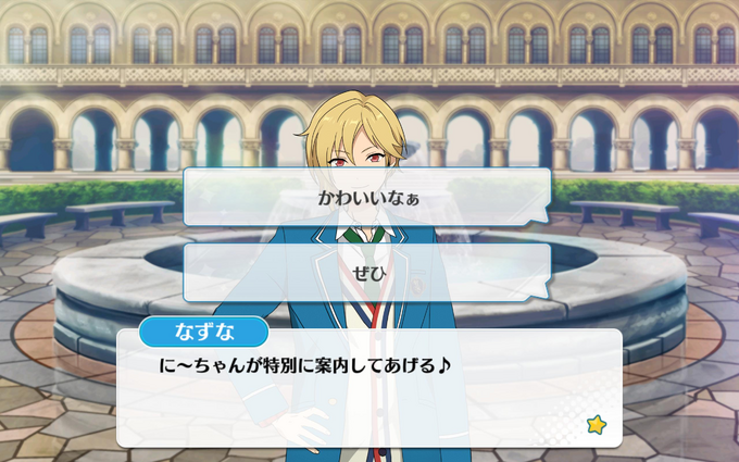 Saturday Course Nazuna Special Event-2