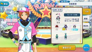 Yuta Aoi Play Ball Outfit