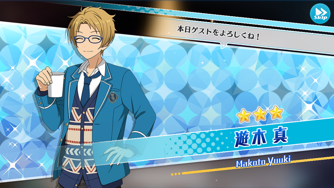 (Broadcasting Guest) Makoto Yuuki Scout CG