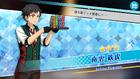 (Straight Champion) Tetora Nagumo Scout CG