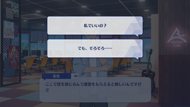 Daily Course Saturday Ra*bits Second Part 2