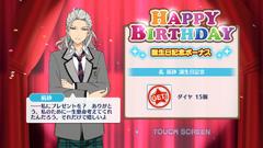 Nagisa Ran Birthday 2019