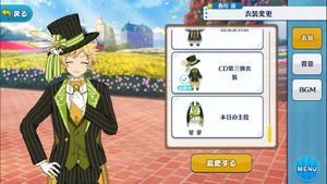 Sora Harukawa 3rd CD Outfit